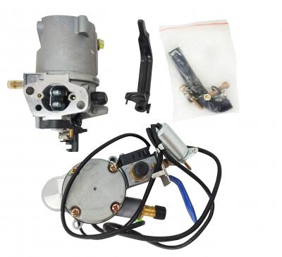 Kit De Conversion Gas C/elect